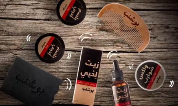 Boushanab – Social Media Videos